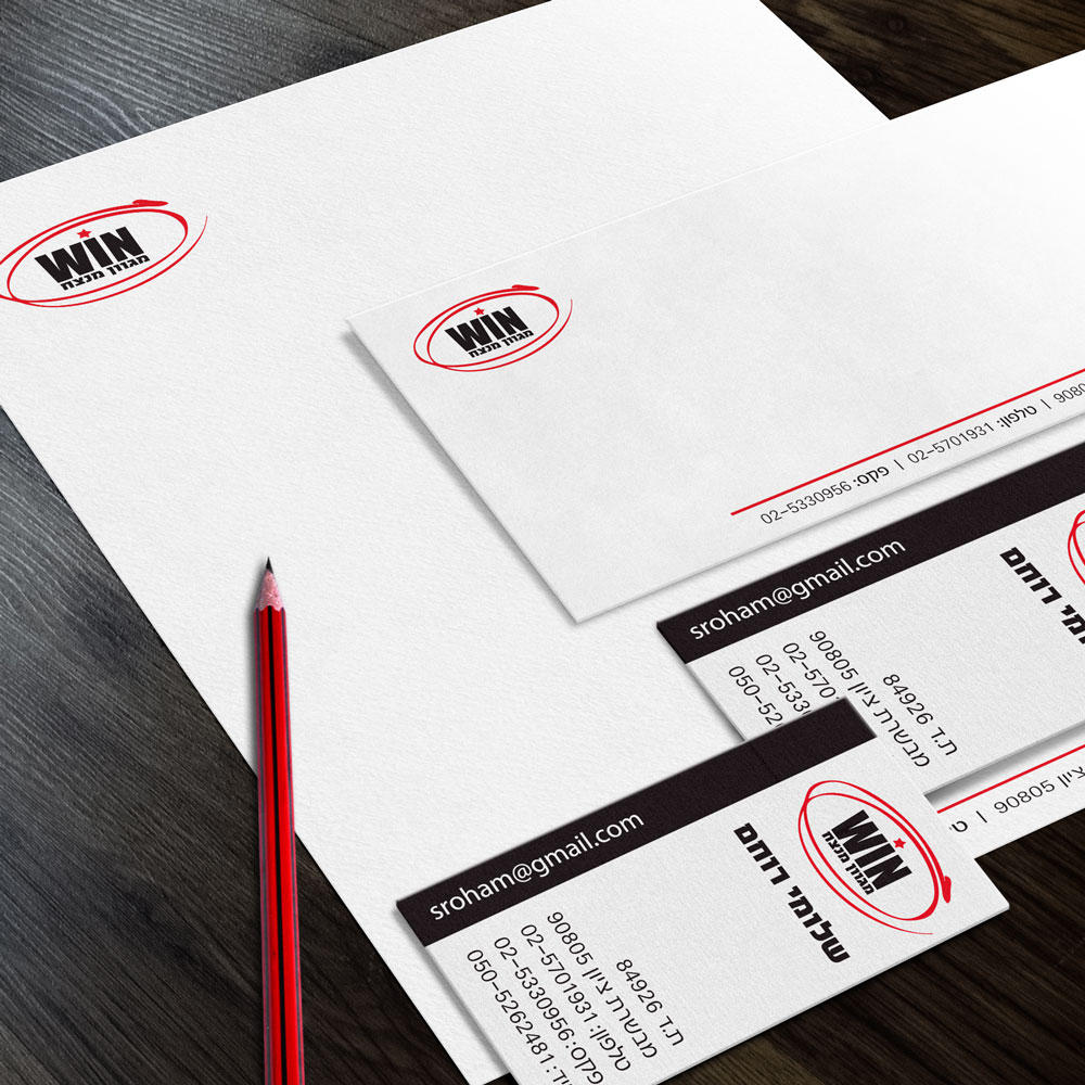 Stationery_Mockup_win