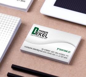 כרטיסי ביקור מעוצבים לעסק