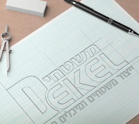 סקיצה לוגו בית העסק