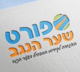 מועצות ומוסדות לוגו
