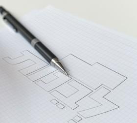 סקיצה עיצוב ומיתוג