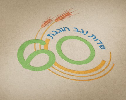 לוגו מעוצב לעסק