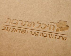 לוגו מועצות ומוסדות