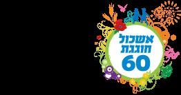 לוגו מעוצב