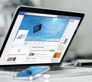 עיצוב עמוד פייסבוק לעסק