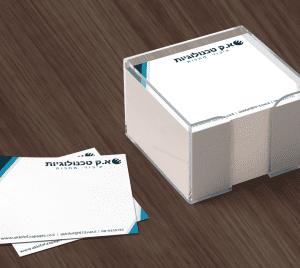 עיצוב נייר ממו