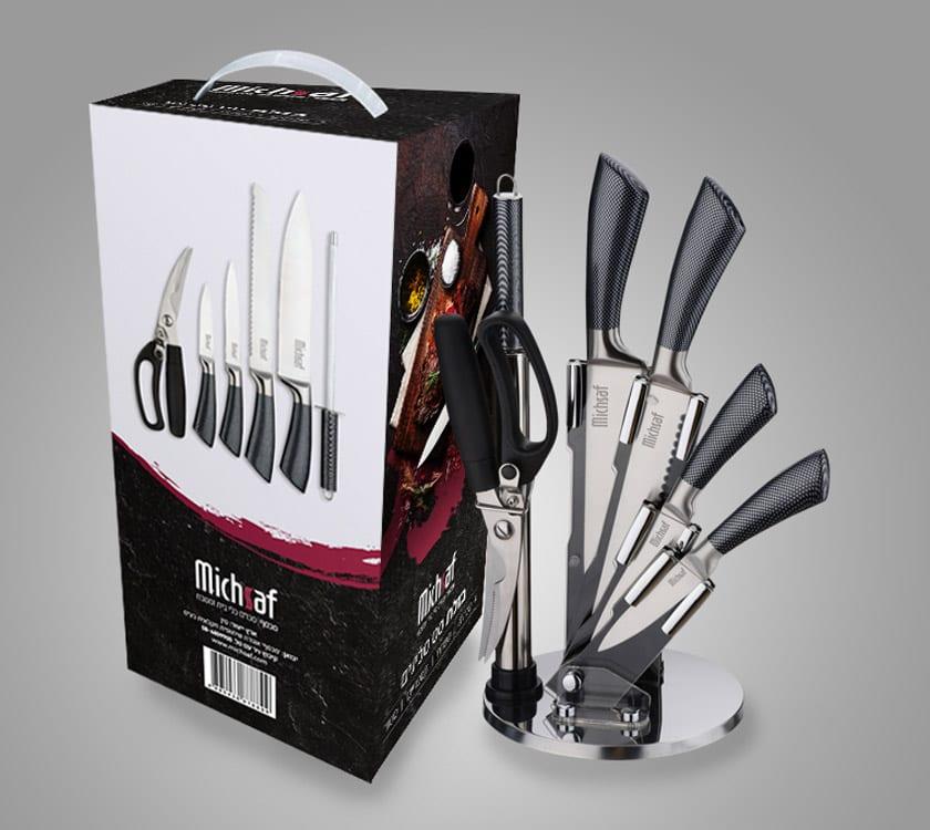 עיצוב מארז לסט סכינים הזלת