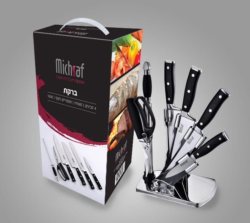 עיצוב מארז לסט סכינים ברקת