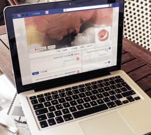 עיצוב עמוד פייסבוק טל רוזן