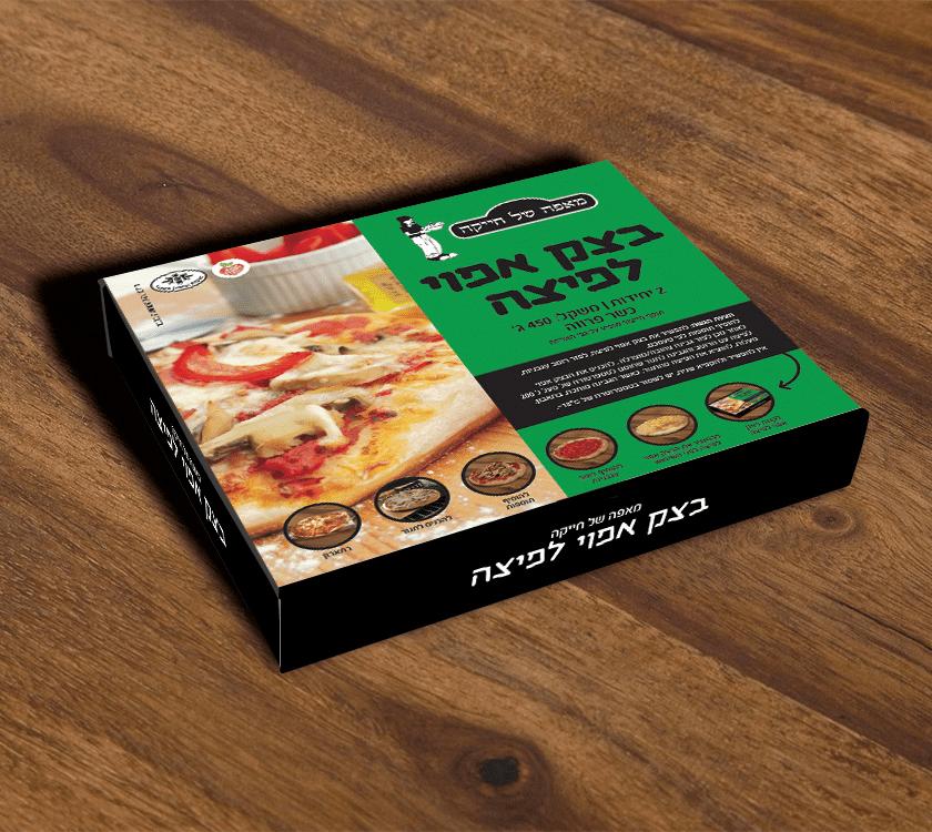 עיצובמארז בצק לפיצה