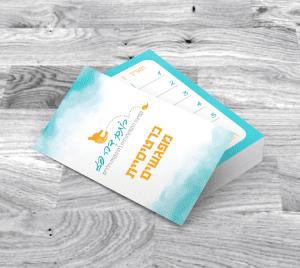 עיצוב כרטיסיה