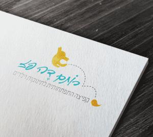 עיצוב ניירת