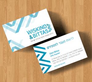 עיצוב כרטיס ביקור ויסקינד ביטס