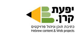 לוגו יפעת קרן
