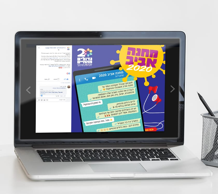 עיצוב פלייר אינטרנטי