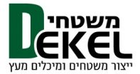 לוגו אישי משטחי דקל