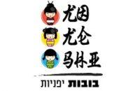 לוגו בובות יפניות