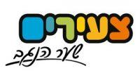לוגו צעירים שער הנגב