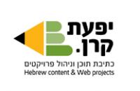 יפעת קרן עיצוב לוגו